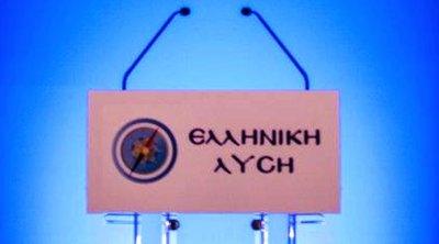 Ελληνική Λύση: Η κυβέρνηση νομοθέτησε μέσα σε πανικό, δημιουργώντας μεγαλύτερα προβλήματα από εκείνα που προσπαθεί να λύσει