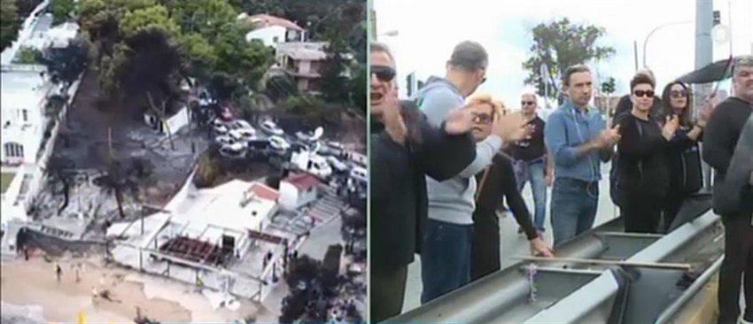 37ος Μαραθώνιος: Tο συγκινητικό μήνυμα διαμαρτυρίας των πυρόπληκτων στο Μάτι - BINTEO