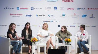17ο ετήσιο συνέδριο EKE του Ελληνο-Αμερικανικού Εμπορικού Επιμελητηρίου