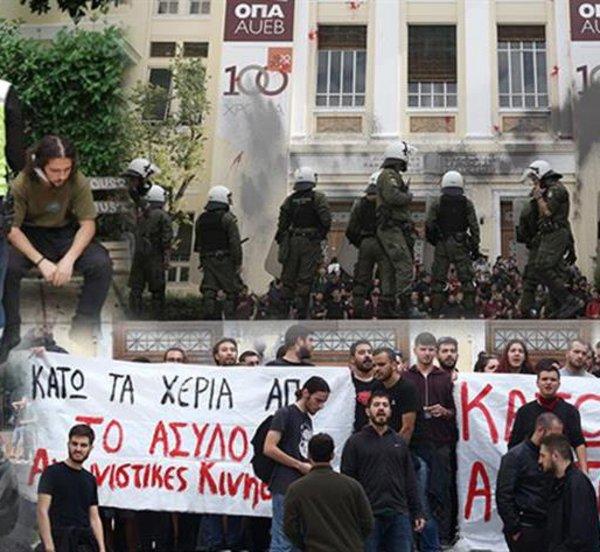 ΣΥΡΙΖΑ: Αντιπερισπασμός η εισβολή των ΜΑΤ στην ΑΣΟΕΕ - Μαξίμου: Επέστρεψε ο Τσίπρας του 3%