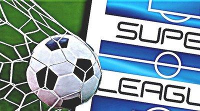 Super League: Τα αποτελέσματα της 24ης αγωνιστικής και η βαθμολογία