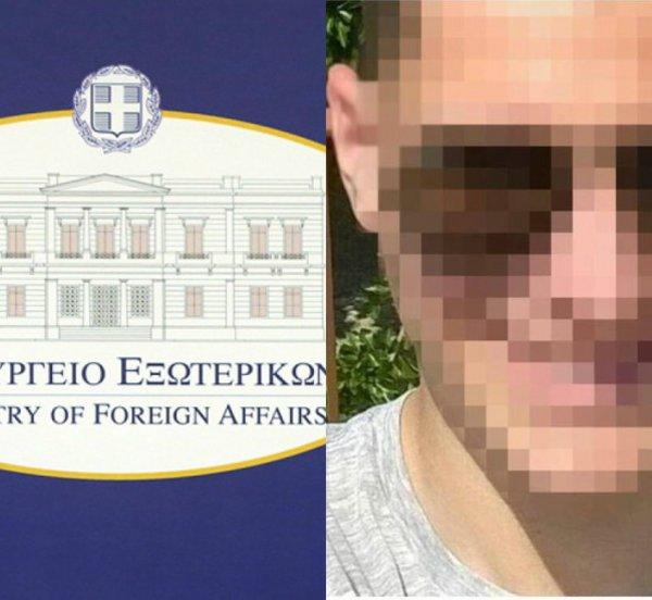 Συνεχίζεται το θρίλερ με την απαγωγή του Έλληνα ναυτικού - ΥΠΕΞ: Παρακολουθούμε στενά την εξέλιξη