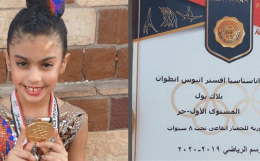 «Χρυσή» 7χρονη Ελληνίδα στους Παναιγυπτιακούς Ρυθμικής