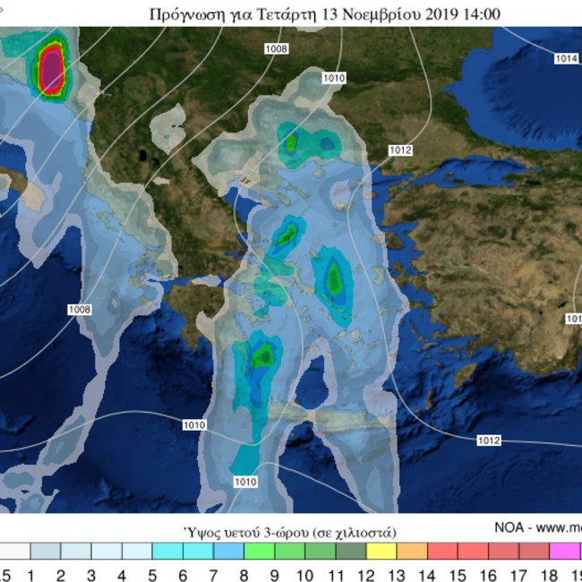 Πώς θα κινηθεί τις επόμενες ώρες η «Βικτώρια» - Ποιες περιοχές θα επηρεαστούν
