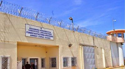 Λαμία: Εντατικοί έλεγχοι στις φυλακές Δομοκού και Άμφισσας