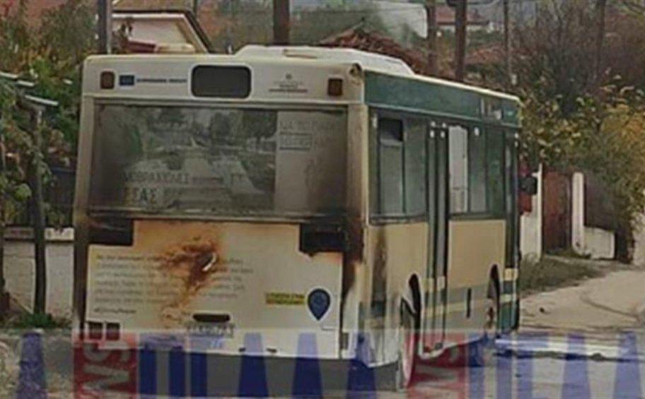 Λεωφορείο του ΚΤΕΛ έπιασε φωτιά εν κινήσει