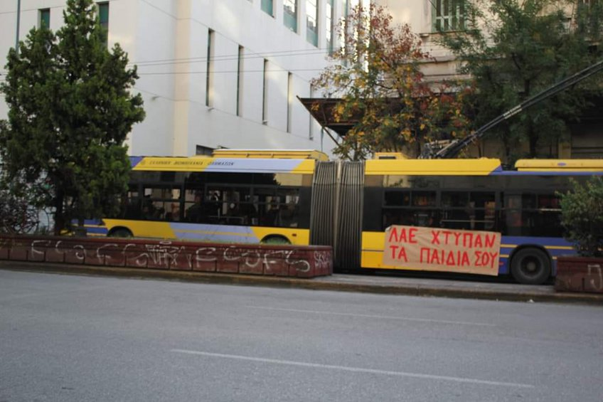 Η Νεολαία ΣΥΡΙΖΑ καταγγέλλει «την παράνομη προσαγωγή του Γραμματέα Σπουδάζουσας Αθήνας της Νεολαίας ΣΥΡΙΖΑ»