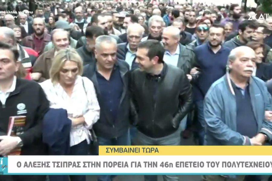 Ο Αλέξης Τσίπρας στην πορεία για την επέτειο του Πολυτεχνείου
