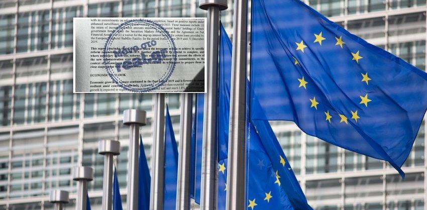 Μόνο στο real.gr - Koμισιόν: Η Ελλάδα έχει αναλάβει επαρκή δράση για τις δεσμεύσεις του 2019