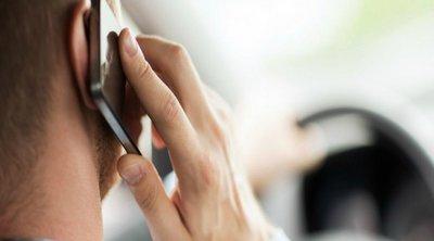 Διαταραγμένος παρενοχλεί τηλεφωνικά άνδρες σε σώματα ασφαλείας