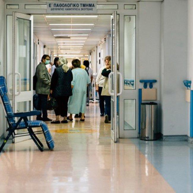 Αυτοί είναι οι νέοι διοικητές των νοσοκομείων - Αναλυτικά τα ονόματα