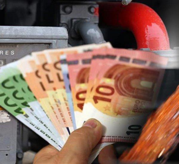 Την Παρασκευή οι πρώτες πληρωμές για το επίδομα θέρμανσης -  Το ΦΕΚ με τον τρόπο υπολογισμού