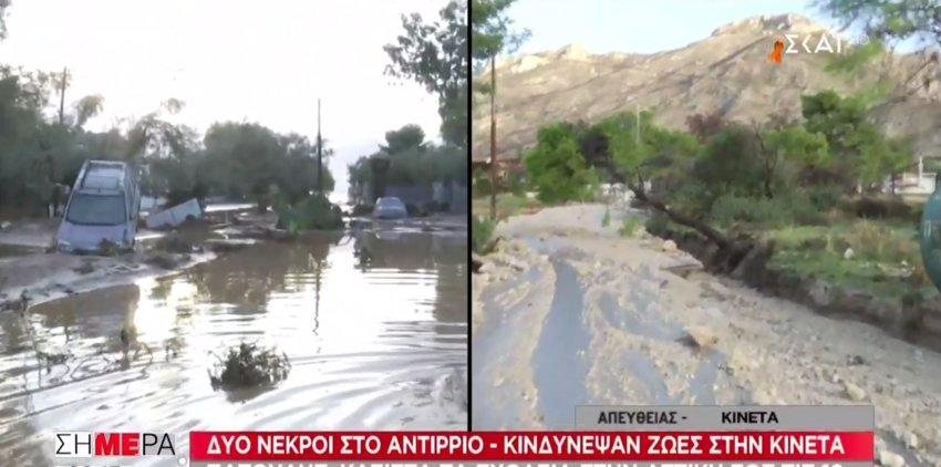 Σαρώνει η κακοκαιρία: Καταστροφές στην Κινέτα - Κλειστή η εθνική οδός Αθηνών - Κορίνθου