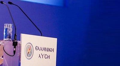 Ελληνική Λύση: Η κυβέρνηση οφείλει να μεριμνήσει για την ενίσχυση του κλάδου του επισιτισμού