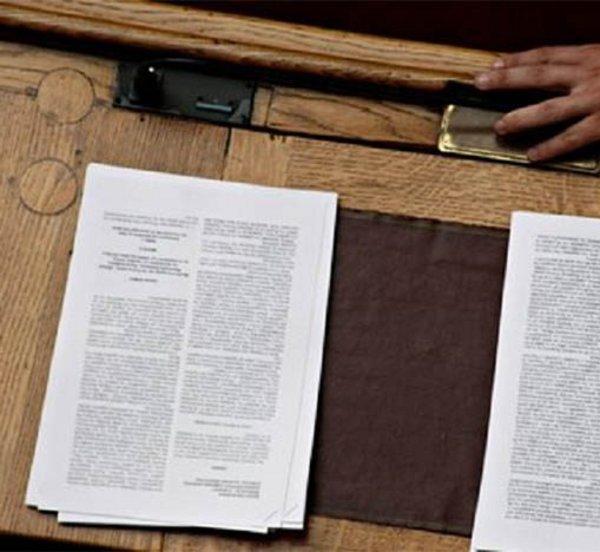 Σε διαβούλευση έως τις 3 Δεκεμβρίου το νομοσχέδιο για την επαγγελματική εκπαίδευση
