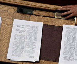 Εγκρίθηκε κατά πλειοψηφία το φορολογικό νομοσχέδιο - Πώς ψήφισαν τα κόμματα