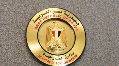 ΥΠΕΞ Αιγύπτου για τη συνάντηση Δένδια-Σούκρι: Ισχυρές οι σχέσεις και οι δεσμοί φιλίας μεταξύ των δύο χωρών σε όλα τα επίπεδα