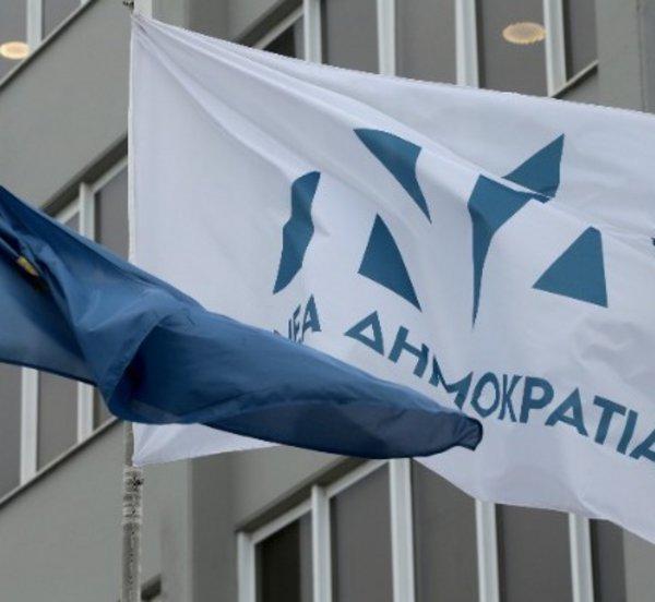 ΝΔ: Εκφράζει ή όχι ο κ. Πολάκης την επίσημη γραμμή του ΣΥΡΙΖΑ;