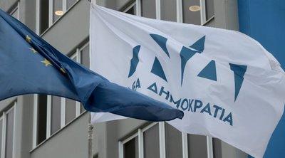 ΝΔ: Η κυβέρνηση του Κυριάκου Μητσοτάκη δίνει πίσω στους πολίτες αυτά που τους πήρε ο ΣΥΡΙΖΑ