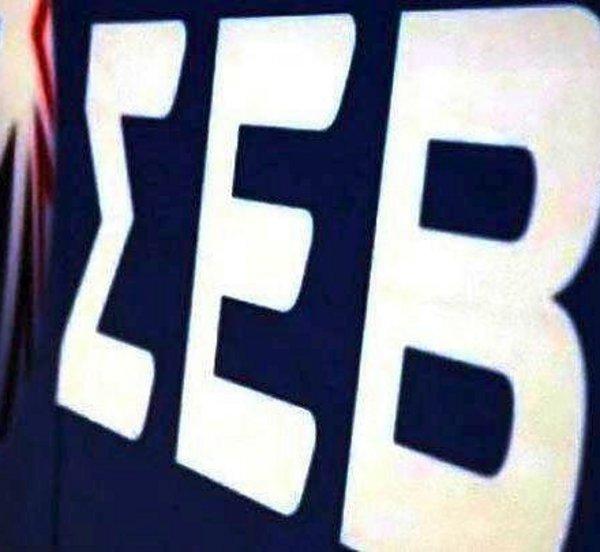 Ο ΣΕΒ ζητεί περαιτέρω απελευθέρωση των αγορών προϊόντων και υπηρεσιών - Τι λέει για την ανάπτυξη