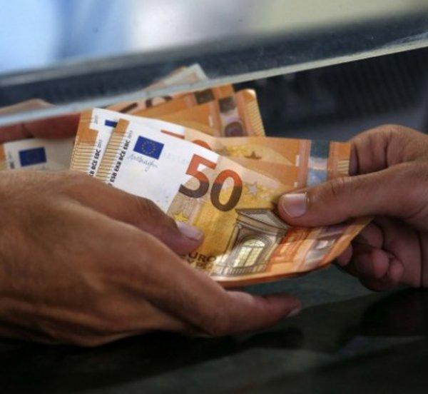 Αλλαγές στη χορήγηση επιδομάτων σε υπερήλικες εισηγείται ο Συνήγορος του Πολίτη