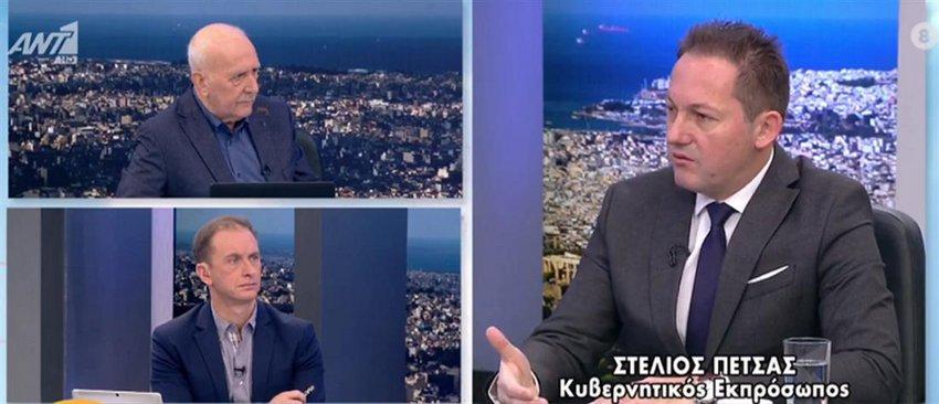Πέτσας: Άκυρο το μνημόνιο Τουρκίας - Λιβύης - Τι είπε για τη συνάντηση Μητσοτάκη - Ερντογάν