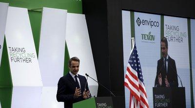Μητσοτάκης: Η ανακύκλωση, η πράσινη οικονομία, η κυκλική οικονομία αποτελούν μονόδρομο για το μέλλον