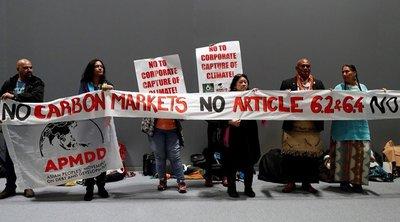 Διάσκεψη για το κλίμα: Γονείς απευθύνουν έκκληση στους μετέχοντες να γίνουν «πραγματικοί ήρωες» για όλα τα παιδιά του κόσμου