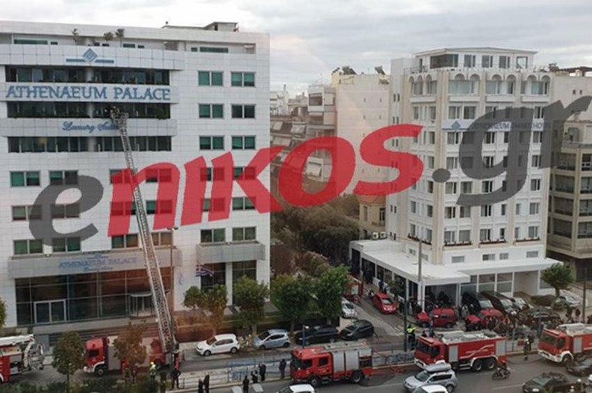 Πυρκαγιά σε ξενοδοχείο στη Συγγρού - Ενοικοι βγήκαν στα μπαλκόνια - Απεγκλωβίστηκαν πέντε άτομα
