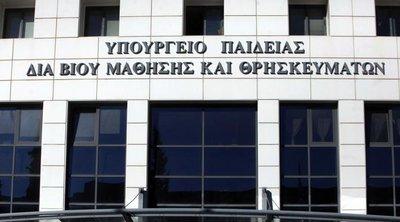 Δεύτερο νομοσχέδιο «στα σκαριά» από το υπουργείο Παιδείας - Θα αφορά την ιδιωτική εκπαίδευση