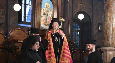 Οικουμενικός Πατριάρχης: Δεν νοείται μεταξύ του Αγίου Όρους και της Κωνσταντινουπόλεως καμμία διαφοροποίησις, αλλά μόνον συνταύτισις και συμπόρευσις