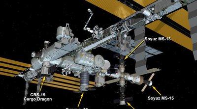 Συνωστισμός στον Διεθνή Διαστημικό Σταθμό: Εχουν «δέσει» ταυτόχρονα πέντε σκάφη