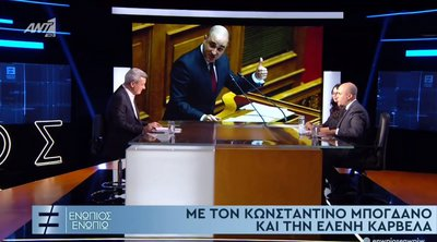 Ο Κωνσταντίνος Μπογδάνος, η Ελένη Καρβελά, η Νάντια Γιαννακοπούλου και ο Μάξιμος Μουμούρης στο «Ενώπιος Ενωπίω»
