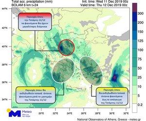 Κακοκαιρία «Διδώ»: Πού θα χτυπήσει σήμερα με ισχυρές βροχές και καταιγίδες