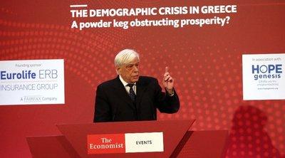 Παυλόπουλος: Εθνικό πρόβλημα το δημογραφικό στην Ελλάδα - Πρέπει να επιλυθεί σε συνεργασία με τα κράτη-μέλη της ΕΕ