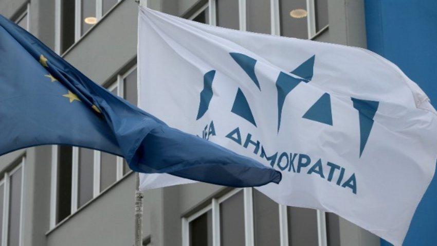 ΝΔ: «Ο κ. Τσίπρας δεν μπορεί να μένει άλλο σιωπηλός, πρέπει να δώσει εξηγήσεις»