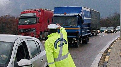Απαγόρευση κυκλοφορίας φορτηγών ωφέλιμου φορτίου άνω του 1,5 τόνου στο τριήμερο της Κ. Δευτέρας - Οδοί και ώρες