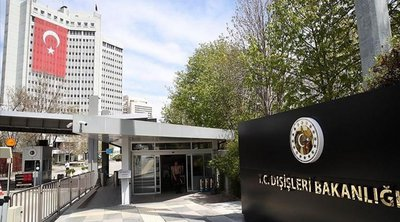 Οργισμένη ανακοίνωση της Αγκυρας κατά της ΕΕ για την απόφαση αλληλεγγύης σε Ελλάδα και Κύπρο: Είστε αναρμόδιοι!