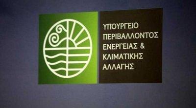 Στο Κυβερνητικό Συμβούλιο Οικονομικής Πολιτικής θα παρουσιαστεί την Πέμπτη ο Εθνικός Ενεργειακός Σχεδιασμός