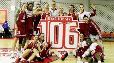 Ο Ολυμπιακός έφτασε τις 106 σερί νίκες και έγραψε ιστορία