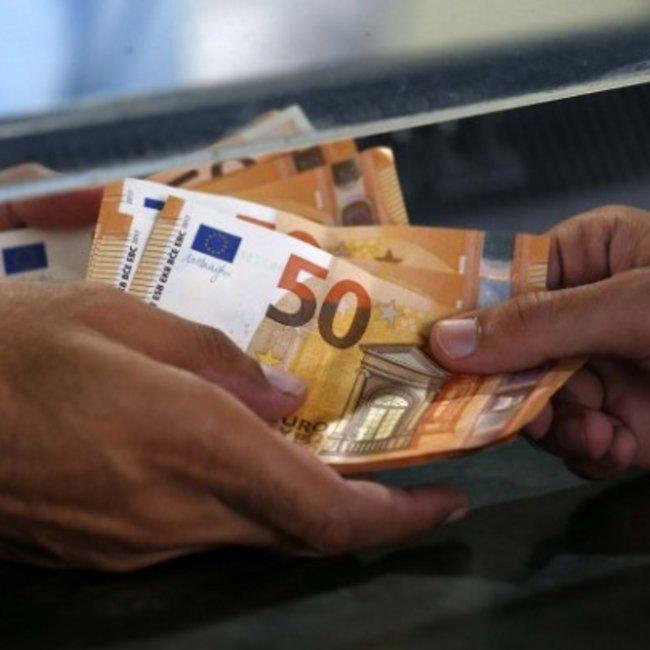 Τα 14 SOS για το μέρισμα των 700 ευρώ