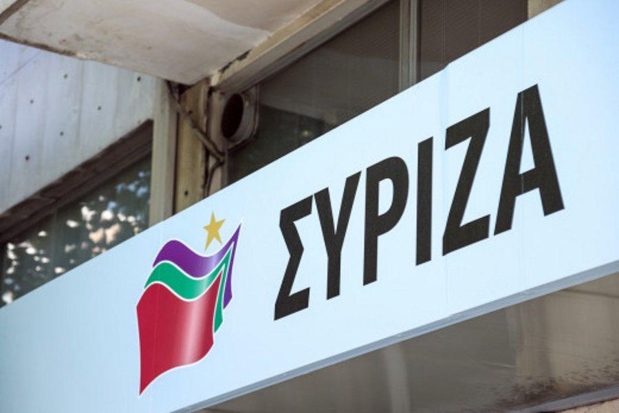 ΣΥΡΙΖΑ: Όσες μεθοδεύσεις κι αν απεργάζονται αυτοί που απειλούσαν μάρτυρες και Δικαιοσύνη, η αλήθεια θα λάμψει