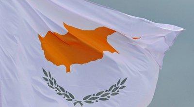 Κύπρος: Ξεκινά η αποστολή βοήθειας προς τον Λίβανο