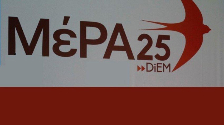 Το ΜέΡΑ 25 επικρίνει την κυβέρνηση για τη μη συμμετοχή της Ελλάδας στη Διάσκεψη του Βερολίνου για τη Λιβύη