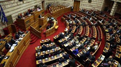 Ναι επί της αρχής του ν/σ για την αξιολόγηση των ΑΕΙ από ΝΔ και ΚΙΝΑΛ - Καταψήφισαν ΣΥΡΙΖΑ, ΚΚΕ, Ελληνική Λύση, ΜέΡΑ25