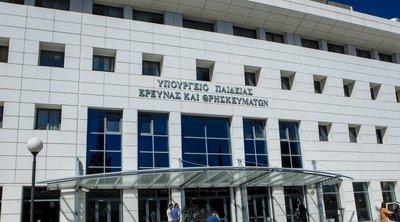 Συνάντηση επιστημονικών ενώσεων με την ηγεσία του υπουργείου Παιδείας αύριο και νέα κινητοποίηση της ΟΛΜΕ