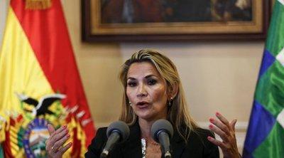 Βολιβία: Η μεταβατική πρόεδρος Τζανίνε Άνιες ανακοίνωσε ότι μολύνθηκε από  κορωνοϊό