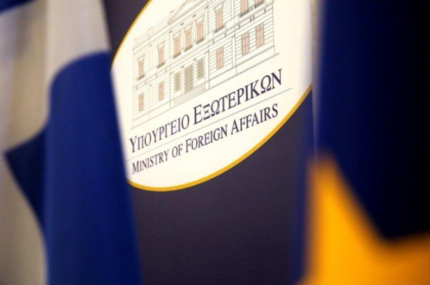 Απάντηση ΥΠΕΞ στον προκλητικό Τσαβούσογλου: Σαφώς καθορισμένο το νομικό καθεστώς στο Αιγαίο και τα νησιά