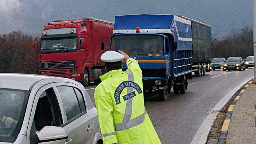 Άρση της απαγόρευσης κυκλοφορίας των φορτηγών στην Κρήτη