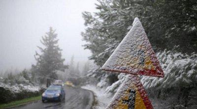 Έρχεται παγετός: Ψυχρή εισβολή με βορειάδες, χαμηλές θερμοκρασίες και χιονοπτώσεις την Κυριακή